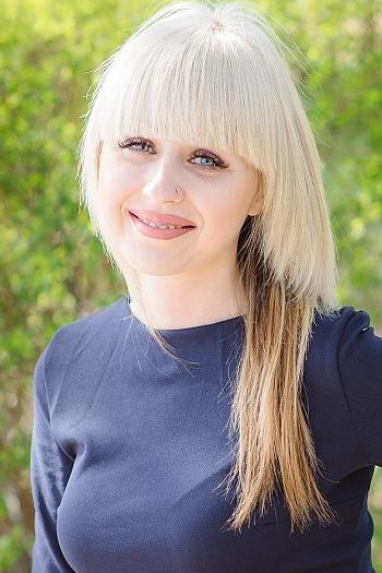 Irina age 33