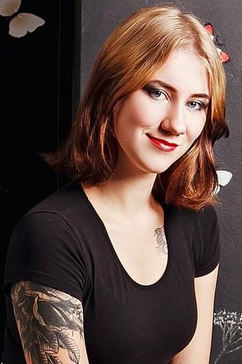 Ekaterina age 19